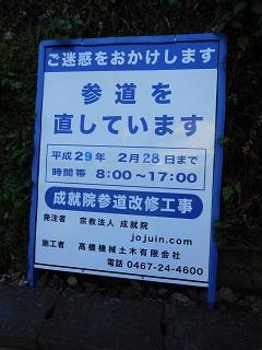f:id:bata_sun:20170114143918j:plain
