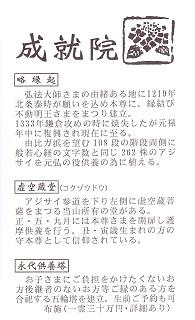 f:id:bata_sun:20170114145643j:plain