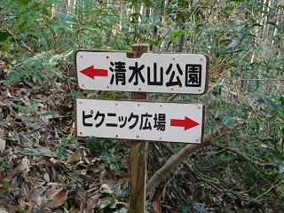 f:id:bata_sun:20170125140329j:plain