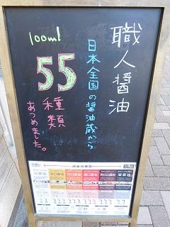 f:id:bata_sun:20170126200747j:plain
