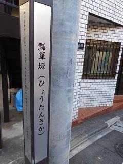 f:id:bata_sun:20170127053932j:plain