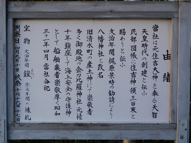 f:id:bata_sun:20170128190320j:plain