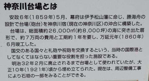 f:id:bata_sun:20170206094829j:plain