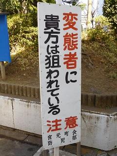 f:id:bata_sun:20170210100506j:plain