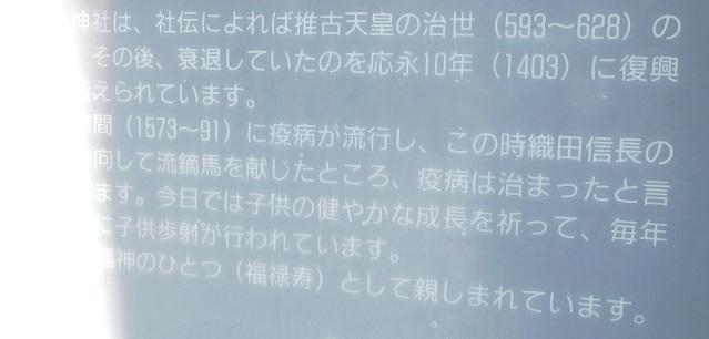 f:id:bata_sun:20170210101554j:plain
