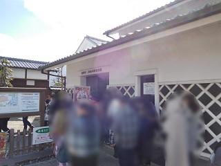 f:id:bata_sun:20170214115257j:plain