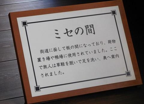 f:id:bata_sun:20170214195607j:plain