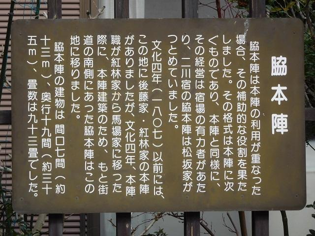 f:id:bata_sun:20170214204635j:plain