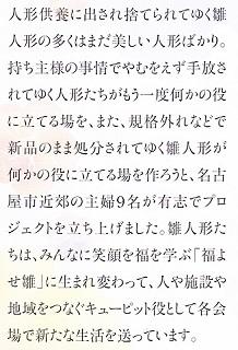 f:id:bata_sun:20170215215031j:plain