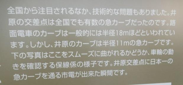 f:id:bata_sun:20170218110155j:plain