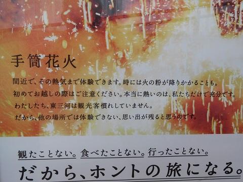 f:id:bata_sun:20170219204329j:plain