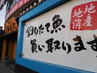 f:id:bata_sun:20170220212053j:plain