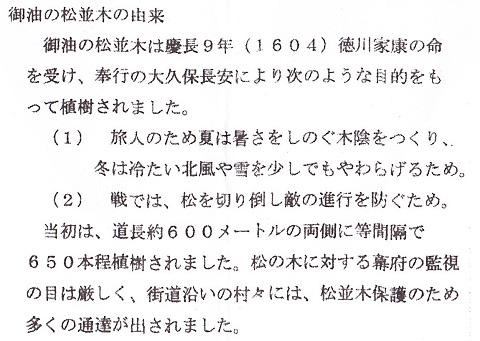 f:id:bata_sun:20170223131936j:plain