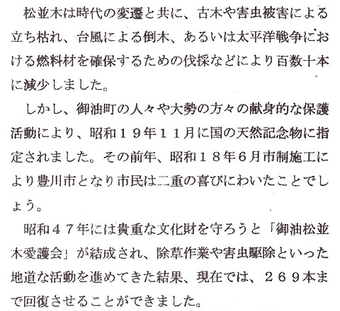 f:id:bata_sun:20170223132540j:plain