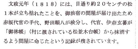 f:id:bata_sun:20170223143100j:plain