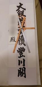 f:id:bata_sun:20170223203706j:plain