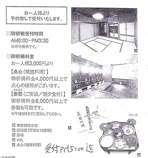 f:id:bata_sun:20170223204555j:plain