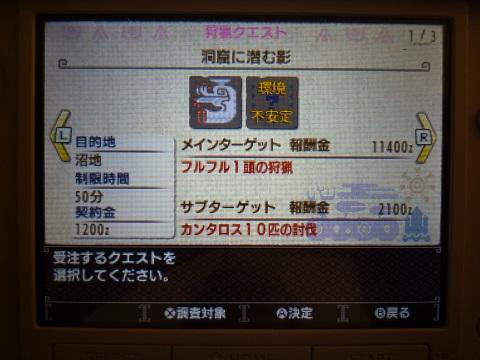 f:id:bata_sun:20170328161626j:plain