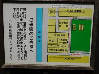 f:id:bata_sun:20170411185542j:plain