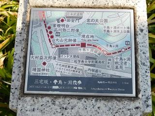 f:id:bata_sun:20170412193621j:plain