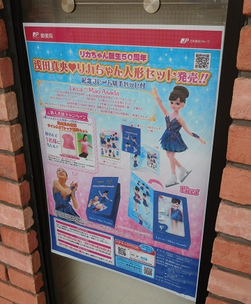 f:id:bata_sun:20170417215017j:plain