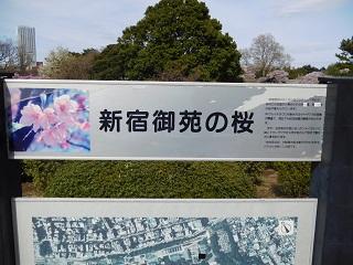 f:id:bata_sun:20170423202715j:plain