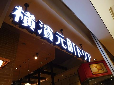 f:id:bata_sun:20170502200103j:plain