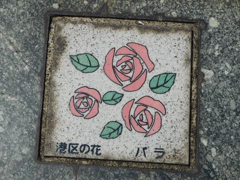 f:id:bata_sun:20170519204557j:plain