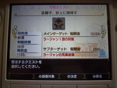 f:id:bata_sun:20170525204157j:plain