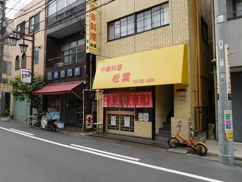 f:id:bata_sun:20170531091740j:plain