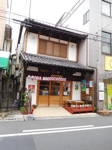 f:id:bata_sun:20170531111128j:plain