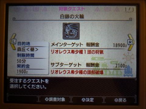 f:id:bata_sun:20170602080352j:plain
