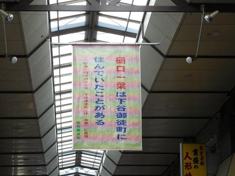 f:id:bata_sun:20170608193804j:plain