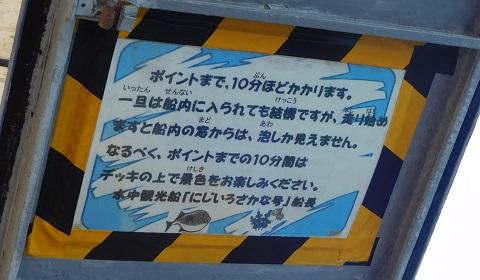 f:id:bata_sun:20170710200849j:plain