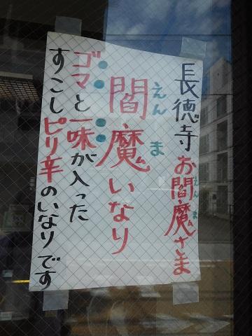 f:id:bata_sun:20170727195152j:plain
