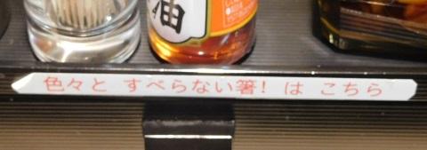 f:id:bata_sun:20170801081555j:plain