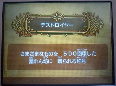 f:id:bata_sun:20170811080140j:plain