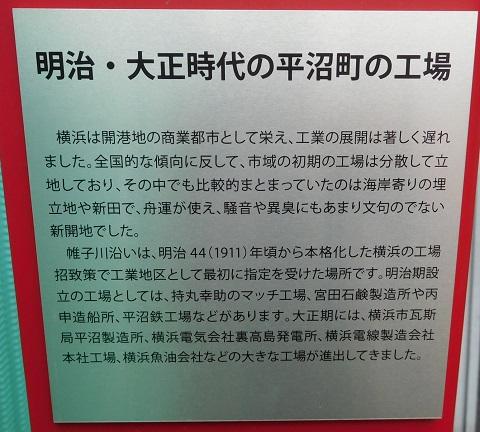 f:id:bata_sun:20170816184004j:plain