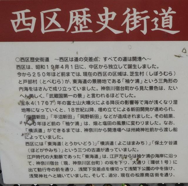 f:id:bata_sun:20170820183214j:plain