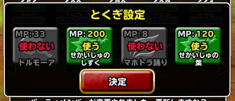 f:id:bata_sun:20171125091958j:plain