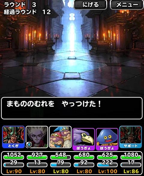 f:id:bata_sun:20180425193806j:plain