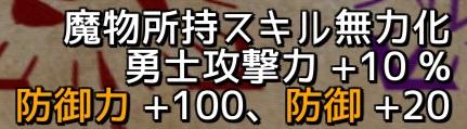 f:id:bata_sun:20180710230356j:plain