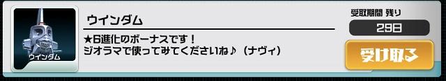 f:id:bata_sun:20190712163142j:plain