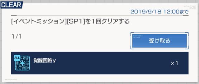 f:id:bata_sun:20190916194359j:plain