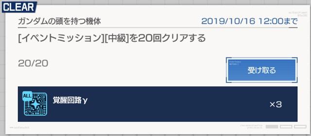 f:id:bata_sun:20191010134658j:plain
