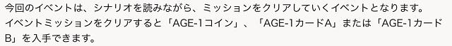 f:id:bata_sun:20191022165511j:plain