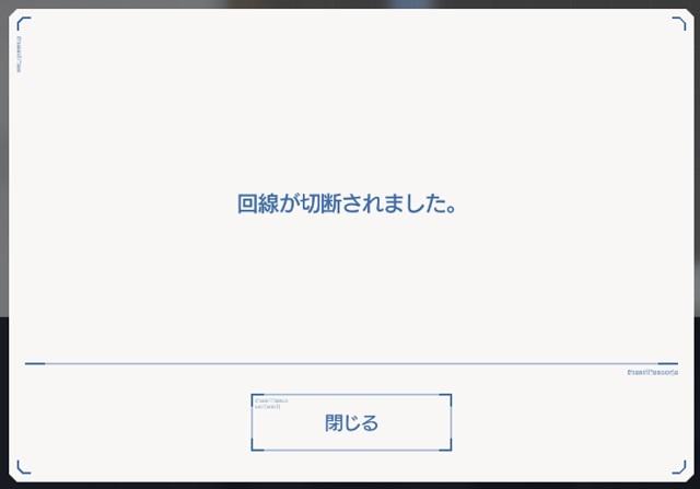 f:id:bata_sun:20191025135827j:plain