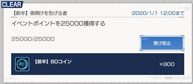 f:id:bata_sun:20200101074158j:plain