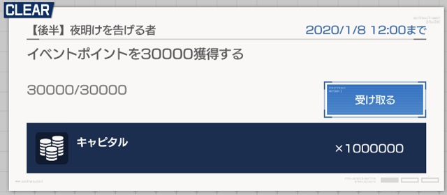f:id:bata_sun:20200108102018j:plain