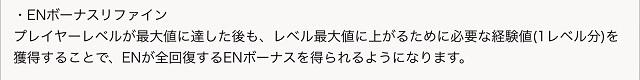 f:id:bata_sun:20200108134934j:plain